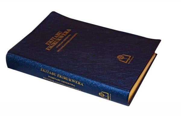 RUNYORO RUTOORO BIBLE ISBN 978 9966 – 27 – 352 – 9