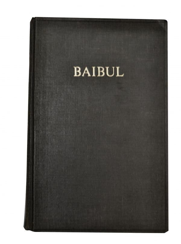 ACHOLI BIBLE1985