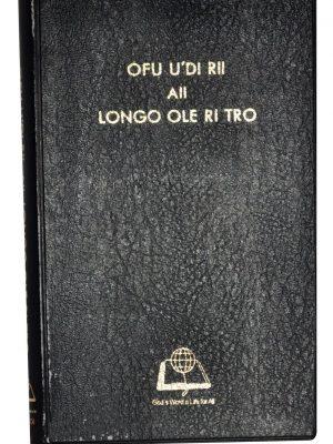 MADI NT ISBN 978 - 9970 - 060- 07 - 8