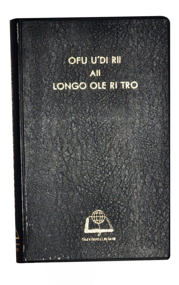MADI NT ISBN 978 – 9970 – 060- 07 – 8