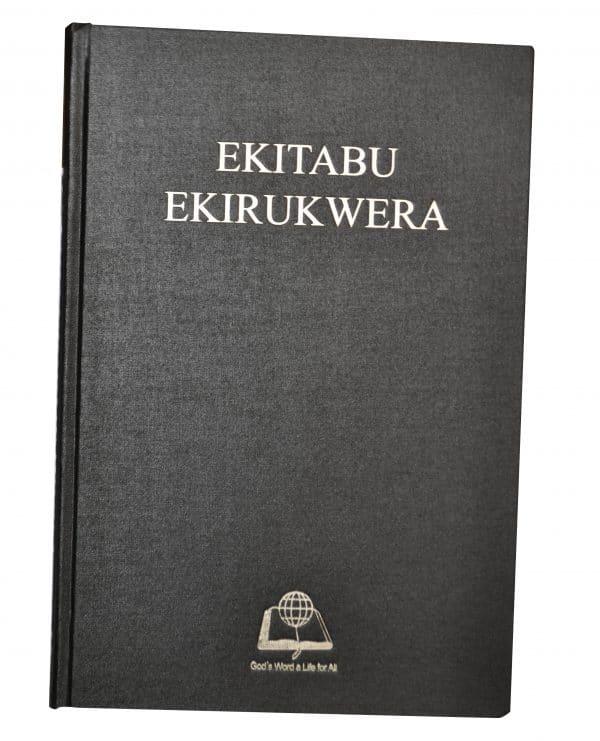 RUNYORO RUTOORO PULPIT BIBLE ISBN 978 9970 901234