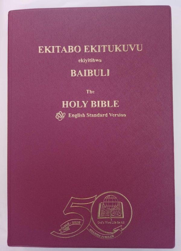 Luganda English Parallel Bible
