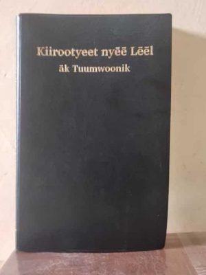 kupsapiiny bible