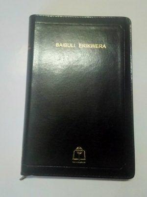Runyankore Rukiga zipped Bible